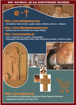 Εβραϊκό θρησκευτικό ραντεβού ιστοσελίδες