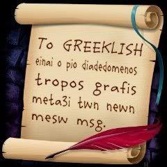 greeklish.jpg