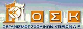 osk2.jpg