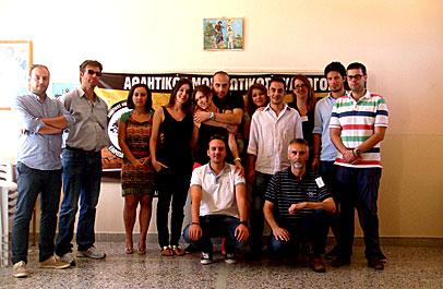 Σύνεδροι, οργανωτές κττ στο ΔΣ Κερασιάς 15.09.2013