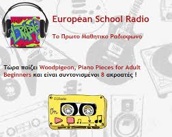 Εuropean school radio