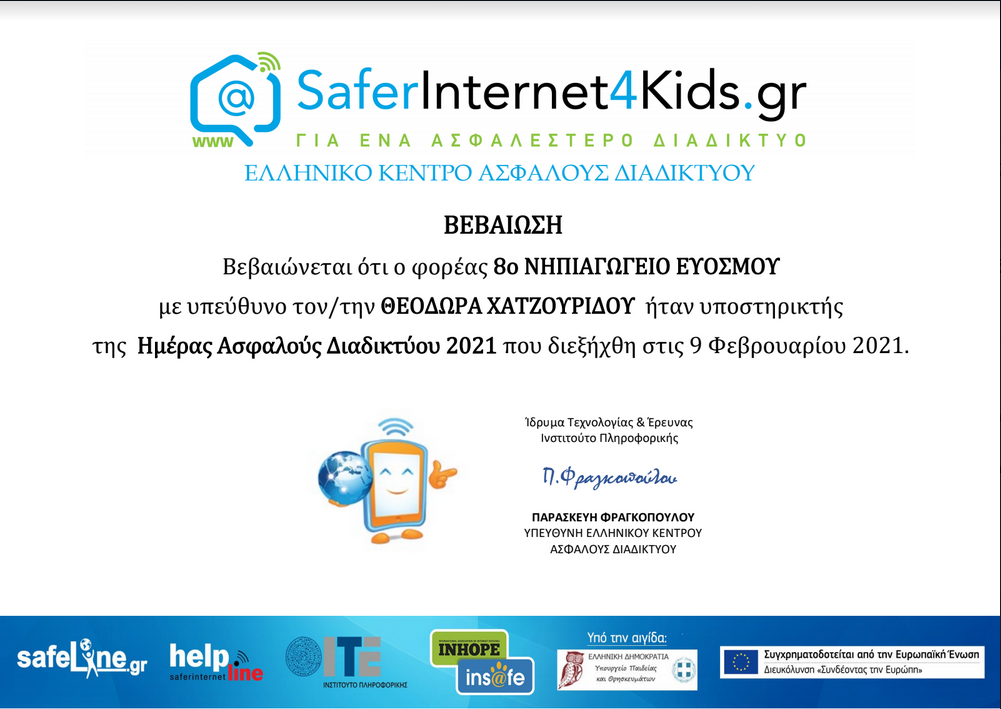 SafeInternet4kids