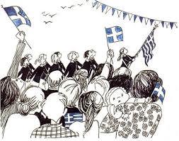 σημαια