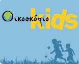 οικοσκόπιο_kids