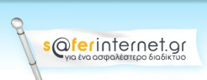 logo_saferinternet