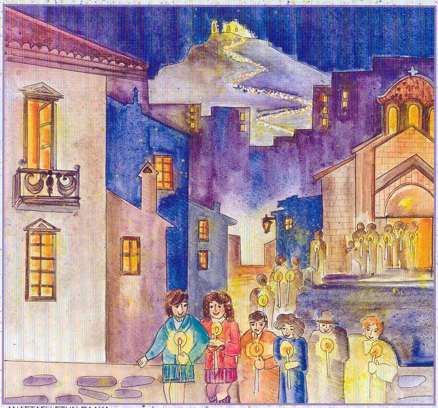 Πολιτισμός και Τέχνες στην Εκπαίδευση » Blog Archive » Καλή Ανάσταση & Καλό  Πάσχα!