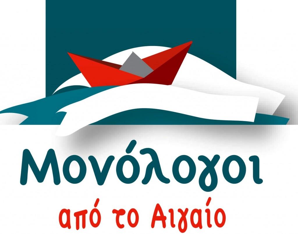 MonologuesGr