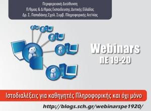 webinars_logo