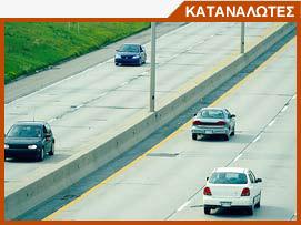 Πηγή:www.fuelprices.gr