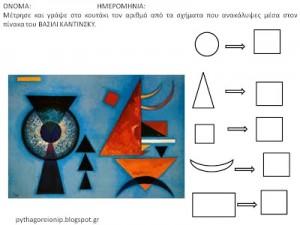 kantinski1