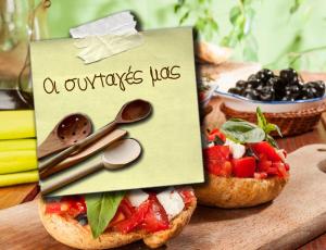 οι-συνταγές-μας