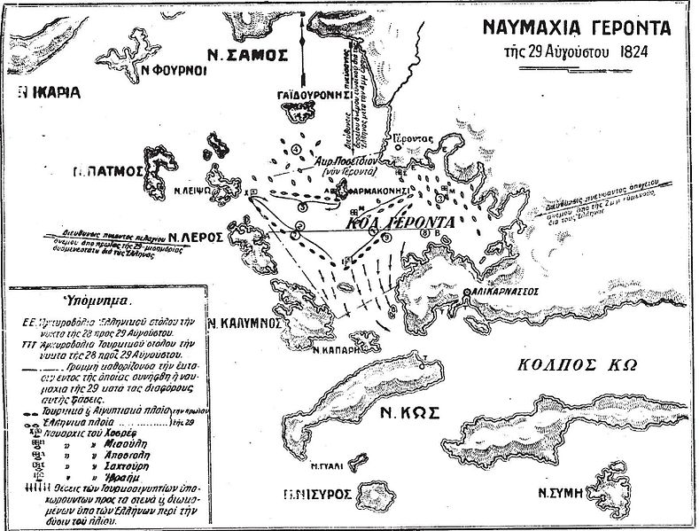 789px-Map_of_the_battle_of_Geronta