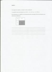 math4 001