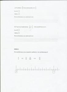 maths2 001