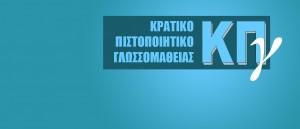 kpg1_8